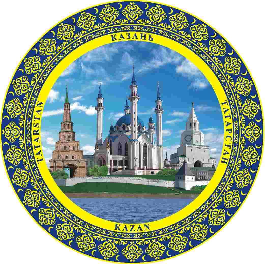 казанский сувенир в картинках информация, указанная